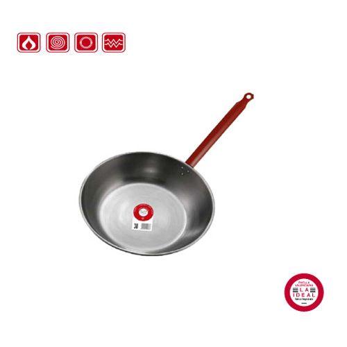Garcima G10414 5.5 inches/14 cm HONDA PULIDA Deep Polished Pan One Handle